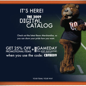 Catalog_email